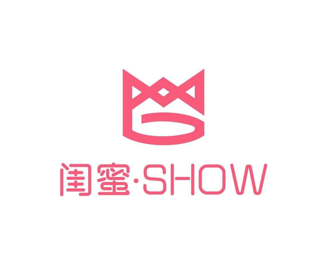 闺蜜·SHOW
